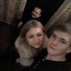 Олег, 19, Бердичів