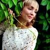 Нателла, 34, г.Харьков