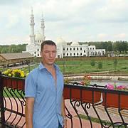 руслан 41 год (Козерог) Амурск