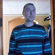 Александр 40 лет (Водолей) хочет познакомиться в Шацке
