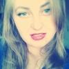 Юлия, 24, г.Улан-Удэ