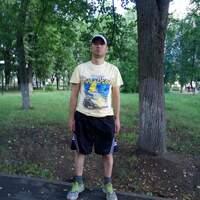 Иван, 37 лет, Козерог, Москва