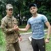 Максим, 21, г.Знаменка