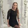 Наталья, 29, г.Томск