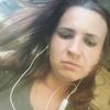 Тетяна Тетяна, 23, г.Ивано-Франковск