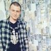Иван, 25, г.Тирасполь