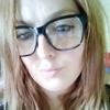 Алёна Овчинникова, 29, г.Донецк
