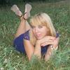 Анастасия, 28, Кропивницький (Кіровоград)