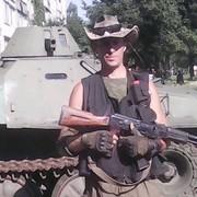 Анатолий 45 Артем