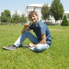 Dima, 25, г.Шахрисабз
