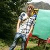 Артур, 26, г.Владикавказ