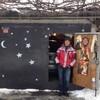 Жека Крепкий, 38, Донецьк