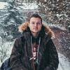 Евгений, 20, Херсон
