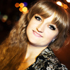 Екатерина, 23, г.Пологи