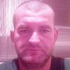 Михаил, 36, г.Братислава