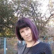 Наталья 29 Краснодар