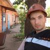 Игорь, 23, Дніпрорудне