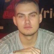Yan Kolodko 30 Новосибирск