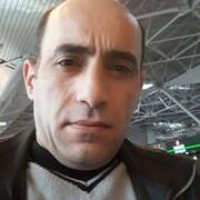 Арман 41 Москва