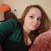 Юлия, 26, г.Москва