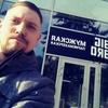 Сергей, 28, г.Новокузнецк