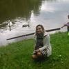 Ирина, 38, г.Подольск