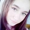 Лалиса, 17, г.Актаныш