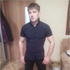 виталик, 28, г.Новоульяновск