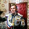 виталий, 37, г.Байконур