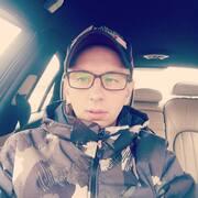 Тема Вашукевич 25 Бобруйск
