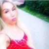 Katy, 31, г.Москва