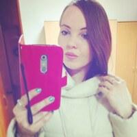 Элен, 33 года, Овен, Омск