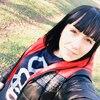 Анастасия, 21, г.Пятихатки