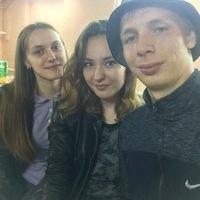 Лиза, 22 года, Овен, Екатеринбург