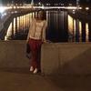 Арина, 29, г.Симферополь
