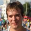 Валентин, 33, г.Екатеринбург