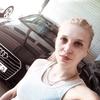 Алена, 23, г.Тюмень