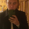 Ринат, 22, г.Альметьевск