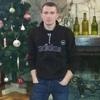 Сергій, 24, г.Новая Каховка