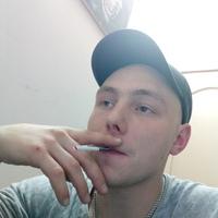 Dron, 27 лет, Весы, Калуга