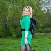 Елена, 40, Харцизьк