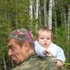 Andrey, 40, Lyskovo