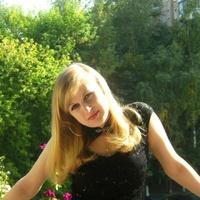 Лена, 30 лет, Овен, Москва