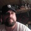 Chris Fish, 43, г.Портленд