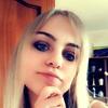 Анастасия, 20, г.Москва