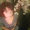 Наталия, 34, г.Москва