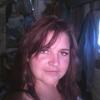Надежда Васильевна, 31, г.Сосновоборск