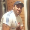 МОС Ерицян, 37, г.Евпатория