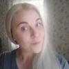 Василина, 35, г.Иркутск