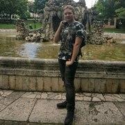 Александр, 22